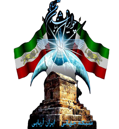 Iran e Aryaee TV